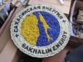 Логотип компании Сахалинская Энергия